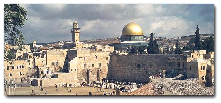 The Western Wall - Old Jerusalem